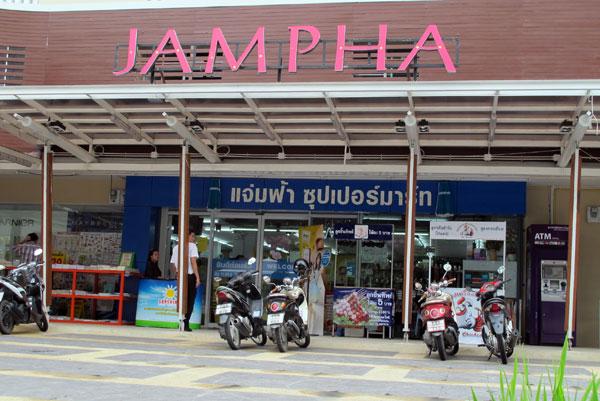 JAMPHA