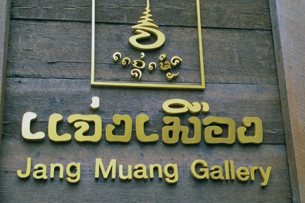 Jang Muang Gallery