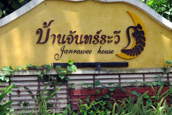 Janrawee House