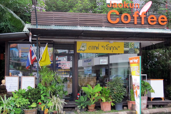 Jaokun Coffee
