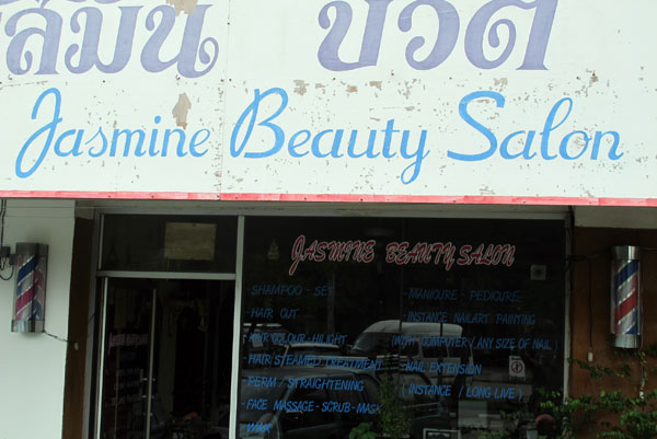 Jasmine Beauty Salon