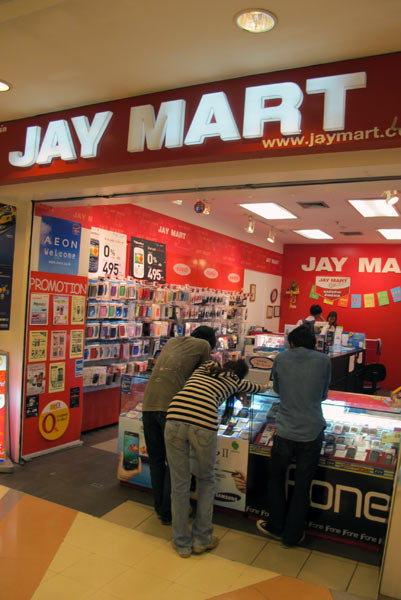 Jay Mart @Central Airport Plaza