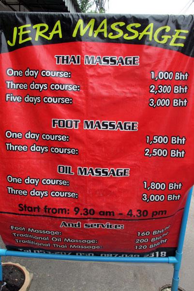 Jera Massage