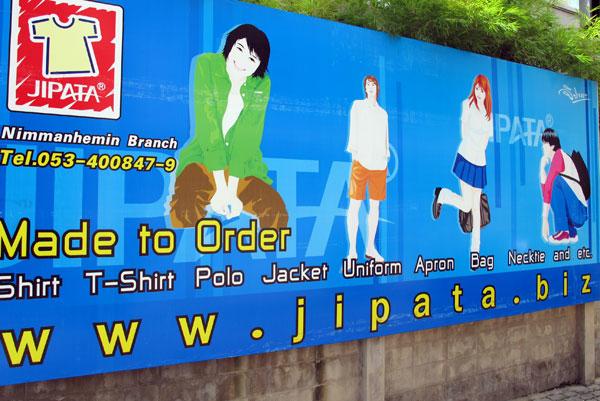 Jipata (Nimmanhemin Rd)