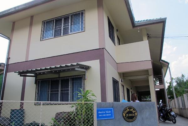 JN House