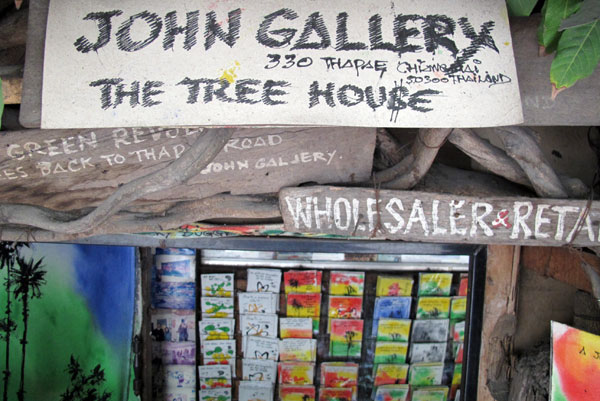 John Gallery The Tree House