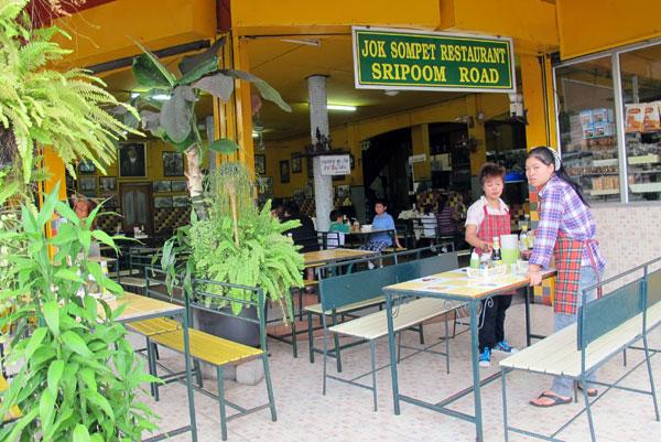 Jok Sompet Restaurant