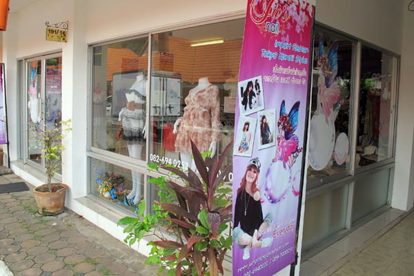 Ju's Nail Clothes Shop