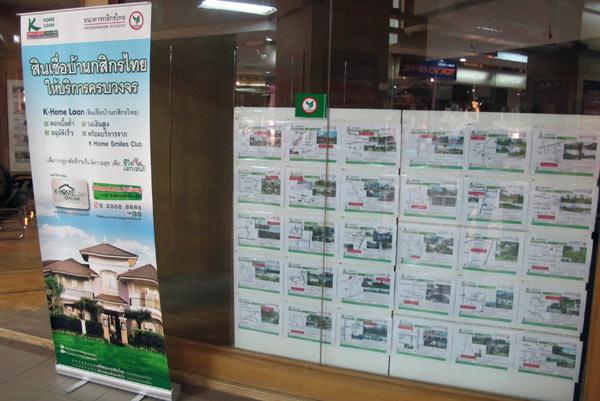 K Home Loan @Kad Suan Kaew
