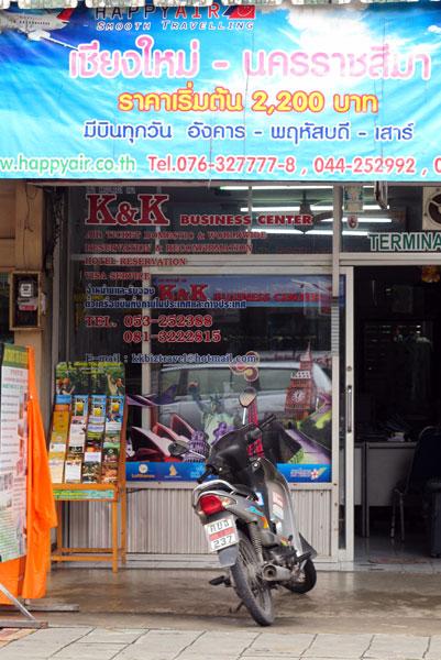 K & K Business Center