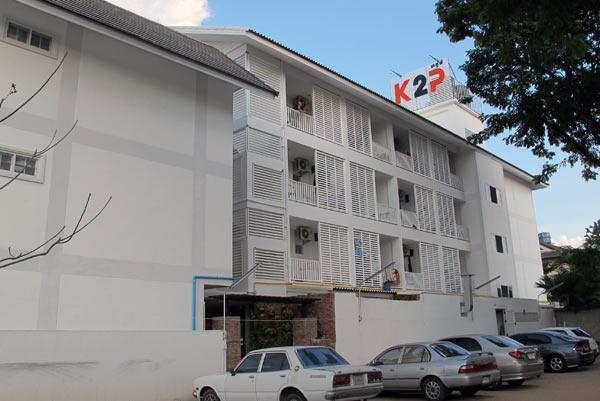 K2P Apartment
