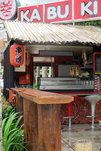 Kaburi Grill (Nimmenhamen Branch) @Punna Place Nimman Soi 6