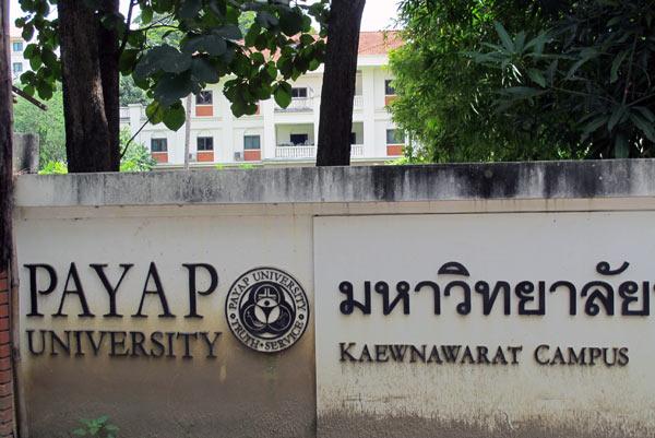 Kaewnawarat Campus (Payap University)