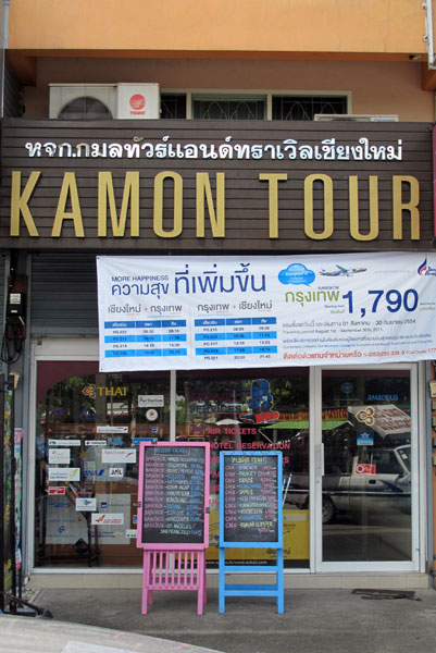 Kamon Tour