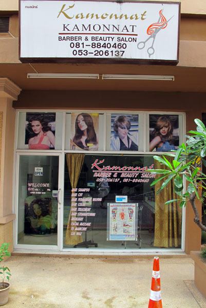 Kamonnat Barber & Beauty Salon