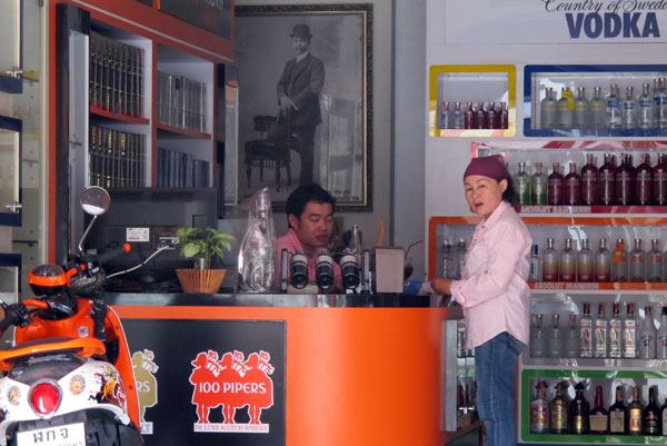Kamrai Shop