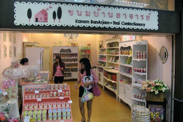 Kanom BanArjam Thai Confectionary @Chiang Mai Airport