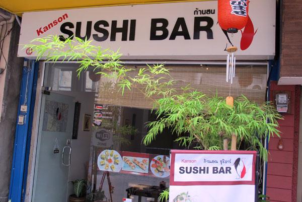Kanson Sushi Bar