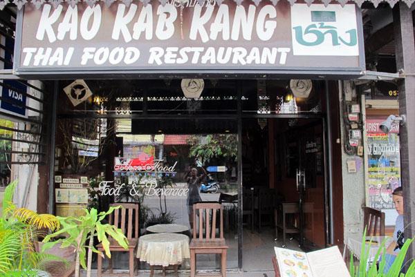 Kao Kab Kang Thai Food Restaurant