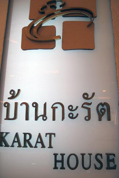 Karat House @Central Airport Plaza