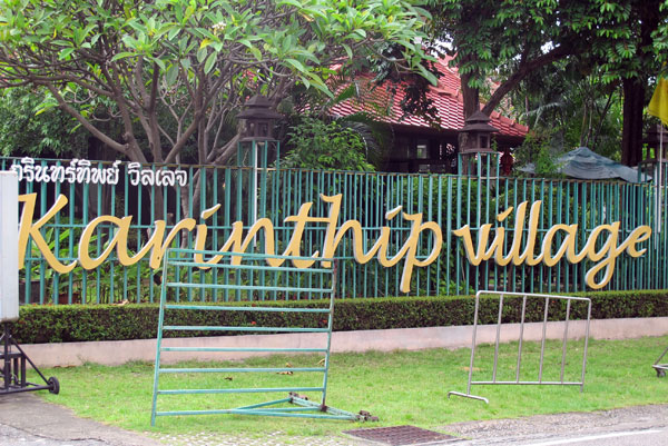 Karinthip Village