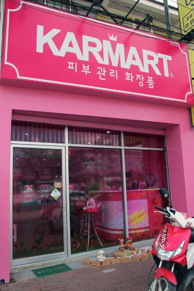 Karmart (Huey Kaew Rd)