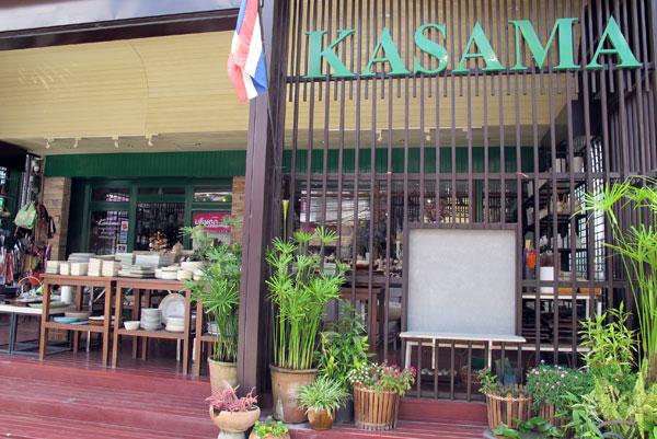 Kasama