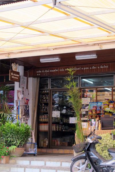 Kasem Store (Nimahemin)