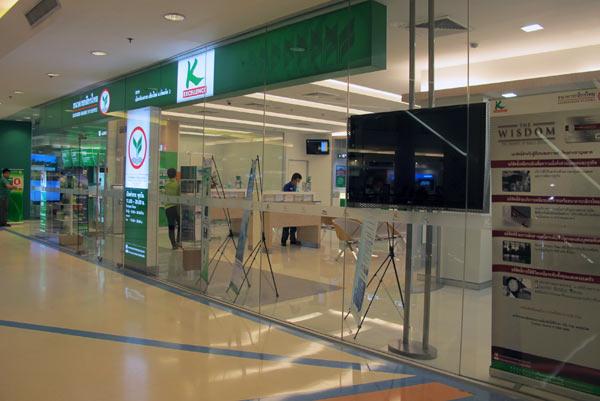 Kasikorn Bank @Central Airport Plaza