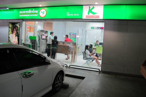 Kasikorn Bank @Tesco Lotus Chiang Mai Kad Kamtiang