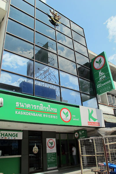 Kasikorn Bank (Chang Khlan Rd)