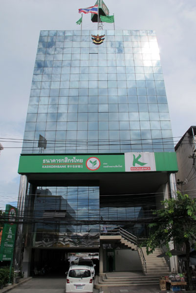 Kasikorn Bank (Chang Khlan Rd Branch 2)' photos