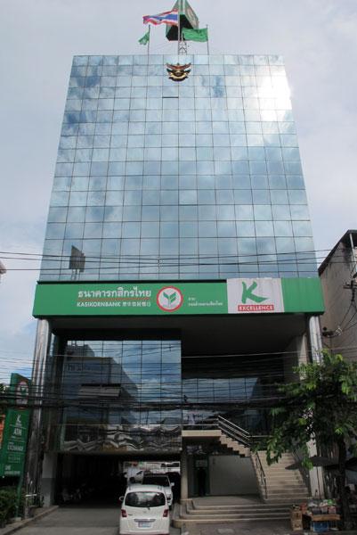 Kasikorn Bank (Chang Khlan Rd Branch 2)