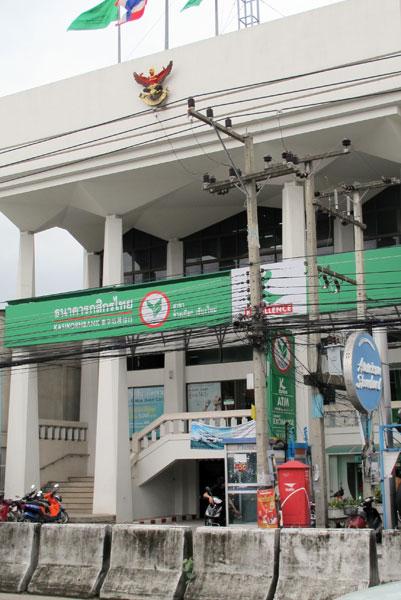 Kasikorn Bank (Chang Phuak Rd)