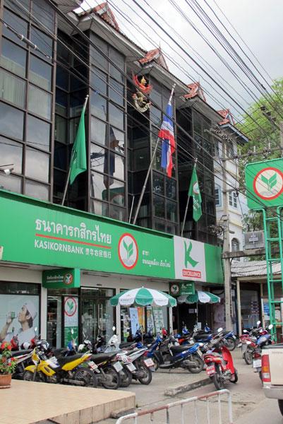 Kasikorn Bank (Moon Muang Rd)