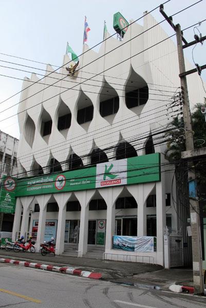 Kasikorn Bank (Rajchawong Rd)