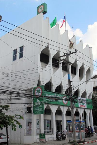 Kasikorn Bank (Ratchawong Rd)