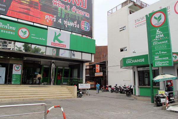 Kasikorn Bank - Thanon Tha Phae Chiang Mai Branch