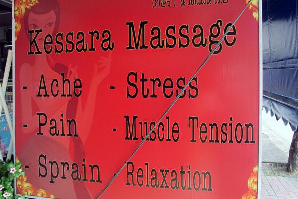 Kessara Massage