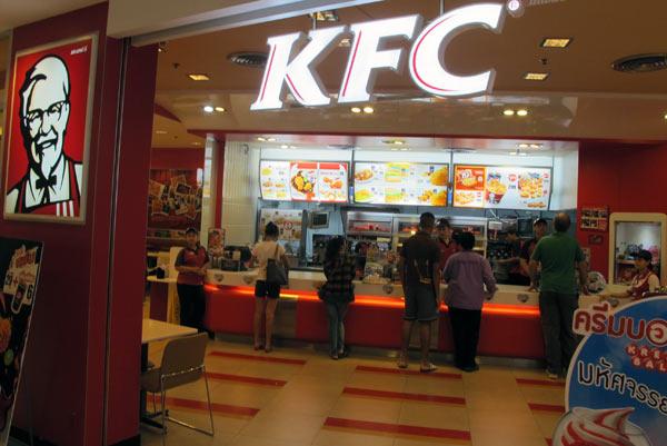KFC @Central Airport Plaza