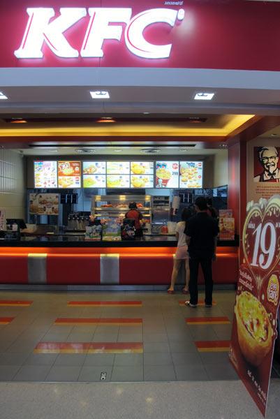 KFC @Tesco Lotus Chiang Mai Kad Kamtiang