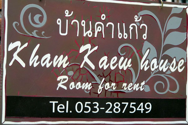 Kham Kaew House' photos