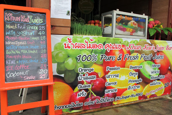 Khun Kae's Juice Bar