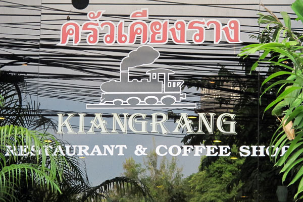 Kiangrang Restaurant & Coffee Shop @Bossotel