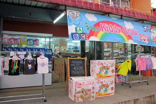 Kiddy Grow @Chiang Mai Land