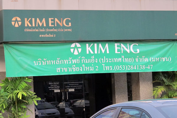 Kim Eng (Mahidol Rd Branch)