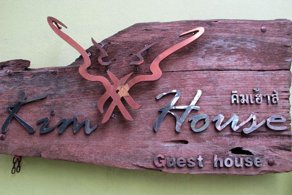 Kim House Guest House
