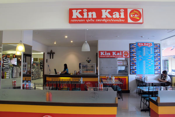 Kin Kai (@Tops market, Chang Phuak Rd)