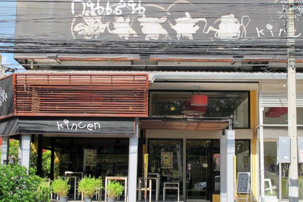 Kincen (Huay Kaew Rd)