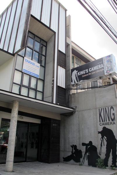 King's Camera